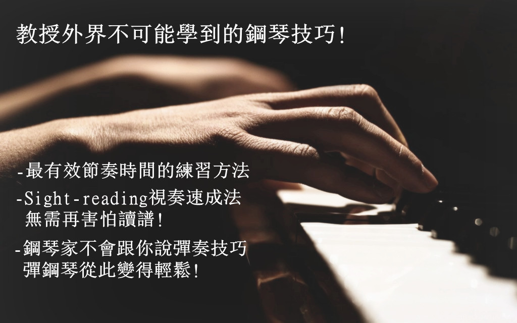74594_playing-piano-wallpapers_1920x1200_h_副本